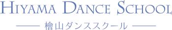 檜山ダンススクール